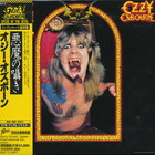 Ozzy Osbourne - Speak Of The Devil (Live) (Reissued 1987)