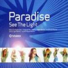 See The Light (Promo Vinyl)
