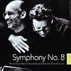 Philip Glass - Symphony No 8