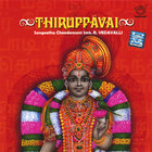 R.Vedavalli - Thiruppavai