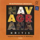 R.Vedavalli - Sri Muthuswamy Dikshitar`s - Navagraha Kritis