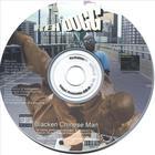 Reh Dogg - Blacken Chinese Man