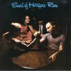 Sound of Hurrigane (Remastered 2003)