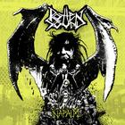 Napalm (EP)