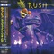 Rush - Rush In Rio CD1
