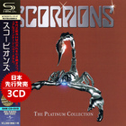 Scorpions - The Platinum Collection CD1