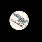 UG001 Vinyl