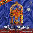 Abirami Andhadhi - 2 cd pack