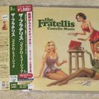 The Fratellis - Costello Music (Japan Edition)