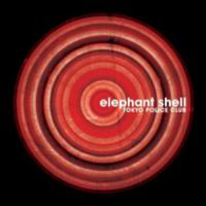 Elephant Shell (Remixes) (EP)