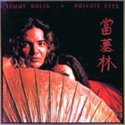 Tommy Bolin - Private Eyes