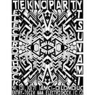 Live at Tekno Party (AMC Olomouc)