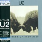 U2 - The Best Of 1990-2000 CD1