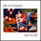 Jon & Vangelis - Page Of Life(1)
