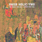 Yellow Magic Orchestra - Faker Holic CD2