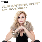Alexandra Stan - Mr. Saxobeat (CDS)