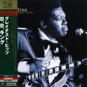 B.B. King: Greatest Hits