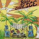 10 Ft. Ganja Plant - Bass Chalice
