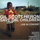 Save The Children CD1