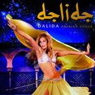 Dalida - Arabian Songs