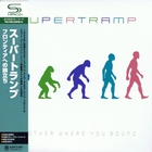 Supertramp - Brother Where You Bound (Remastered)
