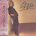 Olivia Newton-John - Totally Hot (2010 Remastered)