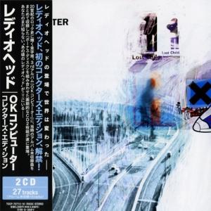 OK Computer (Collector's edition) CD1