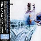 Radiohead - OK Computer (Collector's edition) CD2