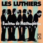 Les Luthiers Volumen 3 (Reissue 1996)