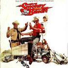 Smokey And The Bandit (Vinyl)