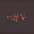 Godspeed you! Black Emperor - Slow Riot For New Zerø Kanada
