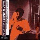 Otis Rush - Blues Llive (Japan Edition) (Remastered 1994)