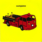 Sub Pop (Vinyl)
