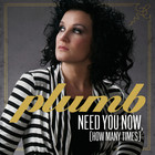 Need You To Know (CDS)