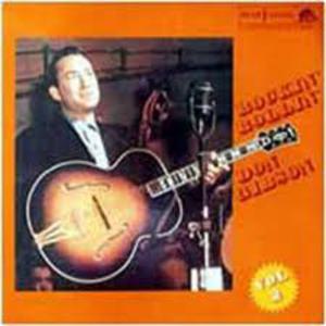 Rockin' & Rollin' Vol. 1 (Vinyl)