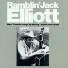 Ramblin' Jack Elliott - Ramblin Jack Elliott (Vinyl)
