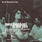 Nana Mouskouri - Nana Mouskouri In New York (The Girl From Greece Sings) (Vinyl)