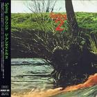 Untitled 2 (a.k.a. Second Harvest) (Vinyl)