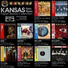 Kansas - The Epic Years Paper Sleeve Collection (1974-1983): Vinyl Confessions CD10