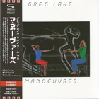 Greg Lake - Manoeuvres (Remastered 2011)