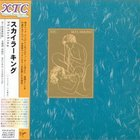 XTC - Skylarking (Remastered 2001)