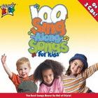 Cedarmont Kids - 100 Sing Along Songs For Kids CD1