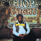 Ethopian Knights (EP)