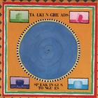 Talking Heads - Speaking In Tongues (Remastered 2005)