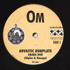 Advaitic Dubplate (CDS)