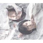 Legend Of Twins (Futago Densetsu)