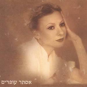 Live In Israel CD1