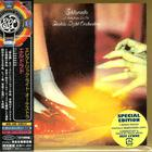 Electric Light Orchestra - Eldorado (Remastered 2006)