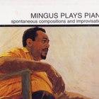 Charles Mingus - Mingus Plays Piano (Vinyl)