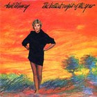 Anne Murray - The Hottest Night Of The Year